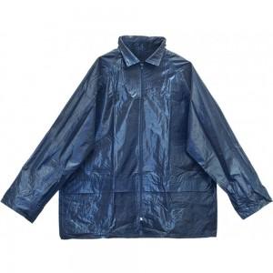 Влагозащитный костюм 2Hands темно-синий КР1 - 4XL