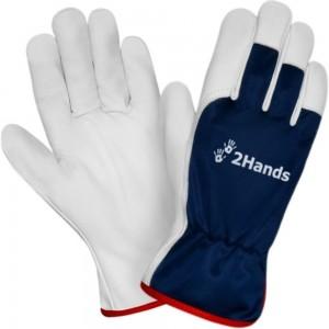 Перчатки 2Hands полиэстер/овечья кожа 0750- 9,5