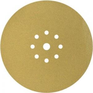 Шлифовальный круг на липучке ABRAFORM Giraffe ONE 225 мм, 9 отв., Р80 AF-GO-80