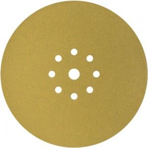 Шлифовальный круг на липучке ABRAFORM Giraffe ONE 225 мм, 9 отв., Р100 AF-GO-100