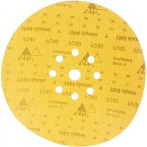 Шлифовальный круг на липучке ABRAFORM Giraffe ONE 225 мм, 9 отв., Р240 AF-GO-240