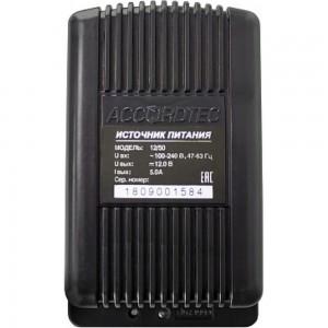 Блок стабилизированного питания ACCORDTEC 12В ток 5А круглосут./5.5 А макс., 127x76x60 мм AT-12/50