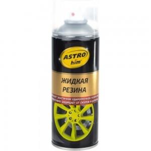 Жидкая резина ASTROhim АС-652 аэрозоль, прозрачный, 520 мл 53800