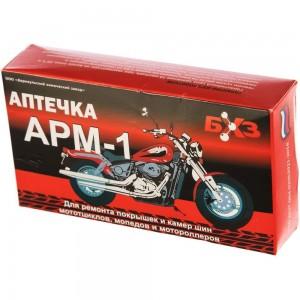 Автоаптечка БХЗ АРМ-1