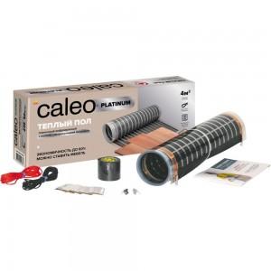 Инфракрасный теплый пол Caleo PLATINUM 50/230-0,5-2,0