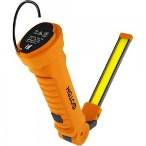 Рабочий аккумуляторный светодиодный фонарь ФОТОН WLA-300 5W 23597