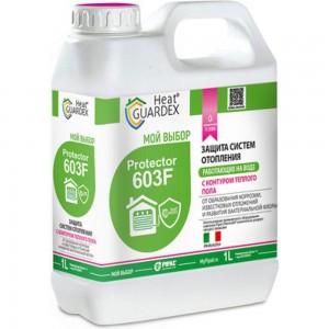 Плёнкообразующий антибактериальный ингибитор коррозии HeatGUARDEX Protector 603F 3032603001
