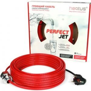 Греющий кабель Heatus PerfectJet 104Вт 8м HAPF13008
