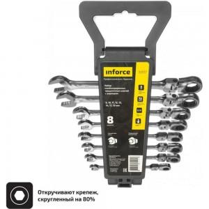 Набор комбинированных шарнирных ключей с трещоткой 8 предметов Inforce 06-05-52