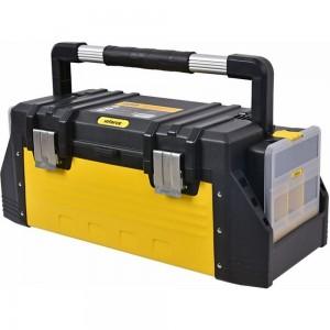 Ящик для инструмента 24,5 с 2 органайзерами Inforce 06-20-04
