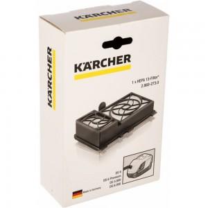 Фильтр HEPA 13 для пылесосов DS 5.800/6.000 Karcher 2.860-273