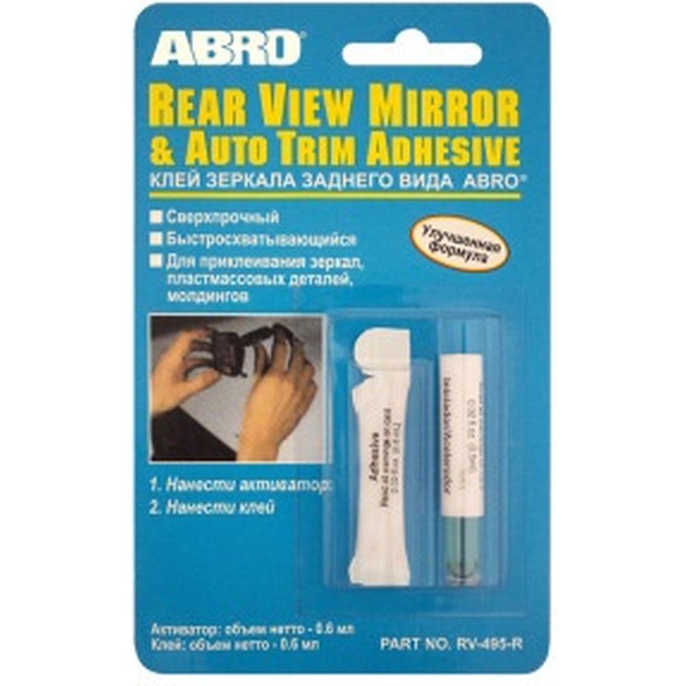Клей для зеркала заднего вида ABRO RV-495-R 0.6 мл RV-495-R