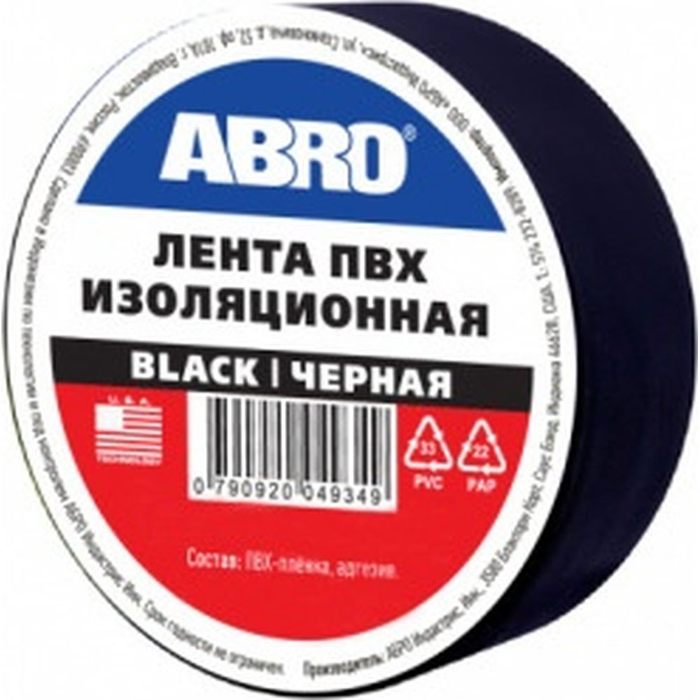 Изолента ABRO 0,18х10 9,1 м черная ET-912-18-10-BLK-RW