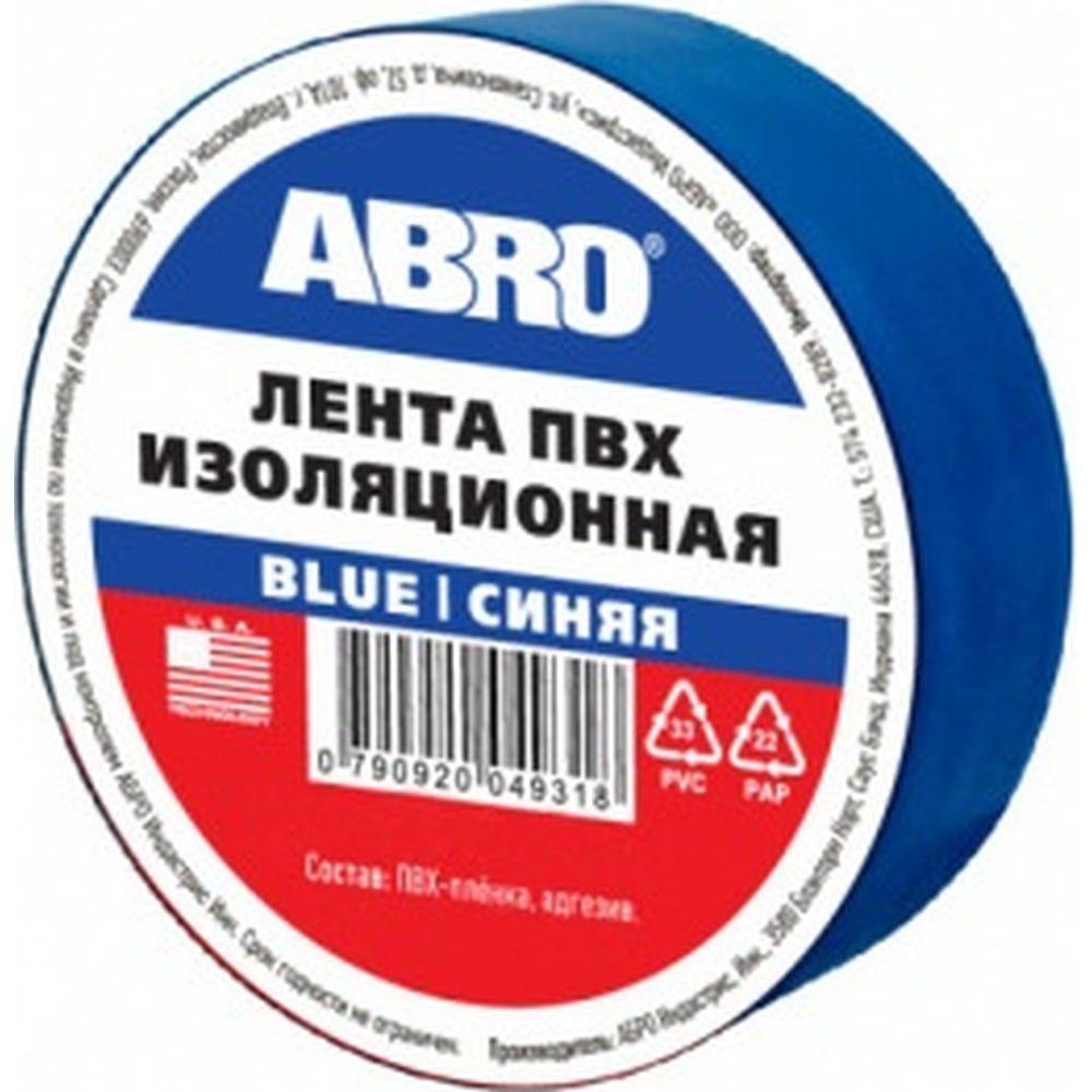 Изолента ABRO 0,18x10 9,1м синяя ET-912-18-10-BLU-RW