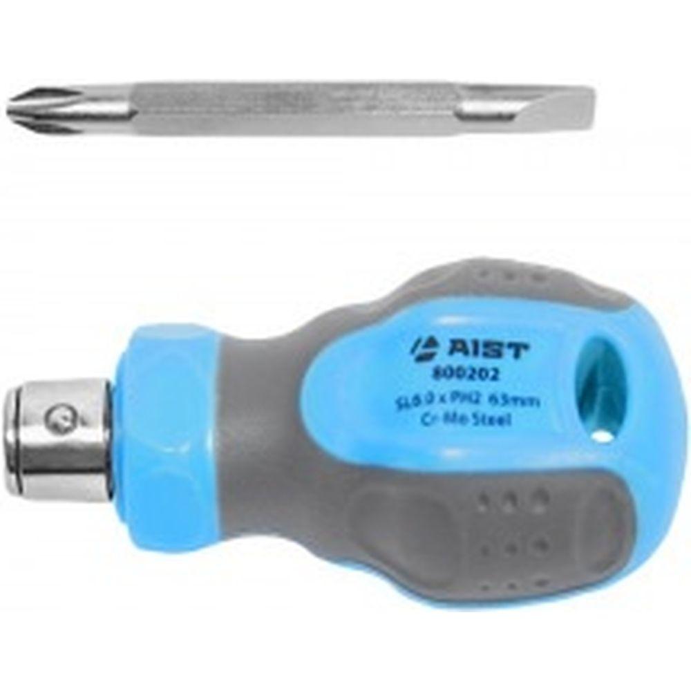 Комбинированная отвертка AIST SL6 PH2 двухсторонняя короткая 800202 00-00003391