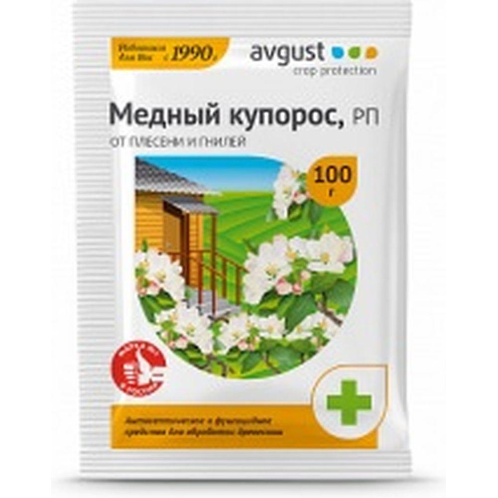 Антисептик Avgust Медный купорос 100 г A00016