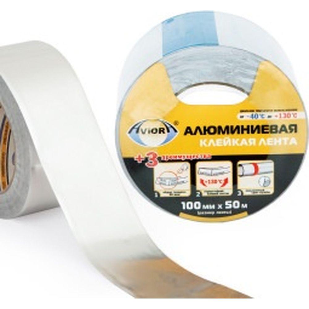 Алюминиевая лента AVIORA DSAF 100ммх50м 302-052