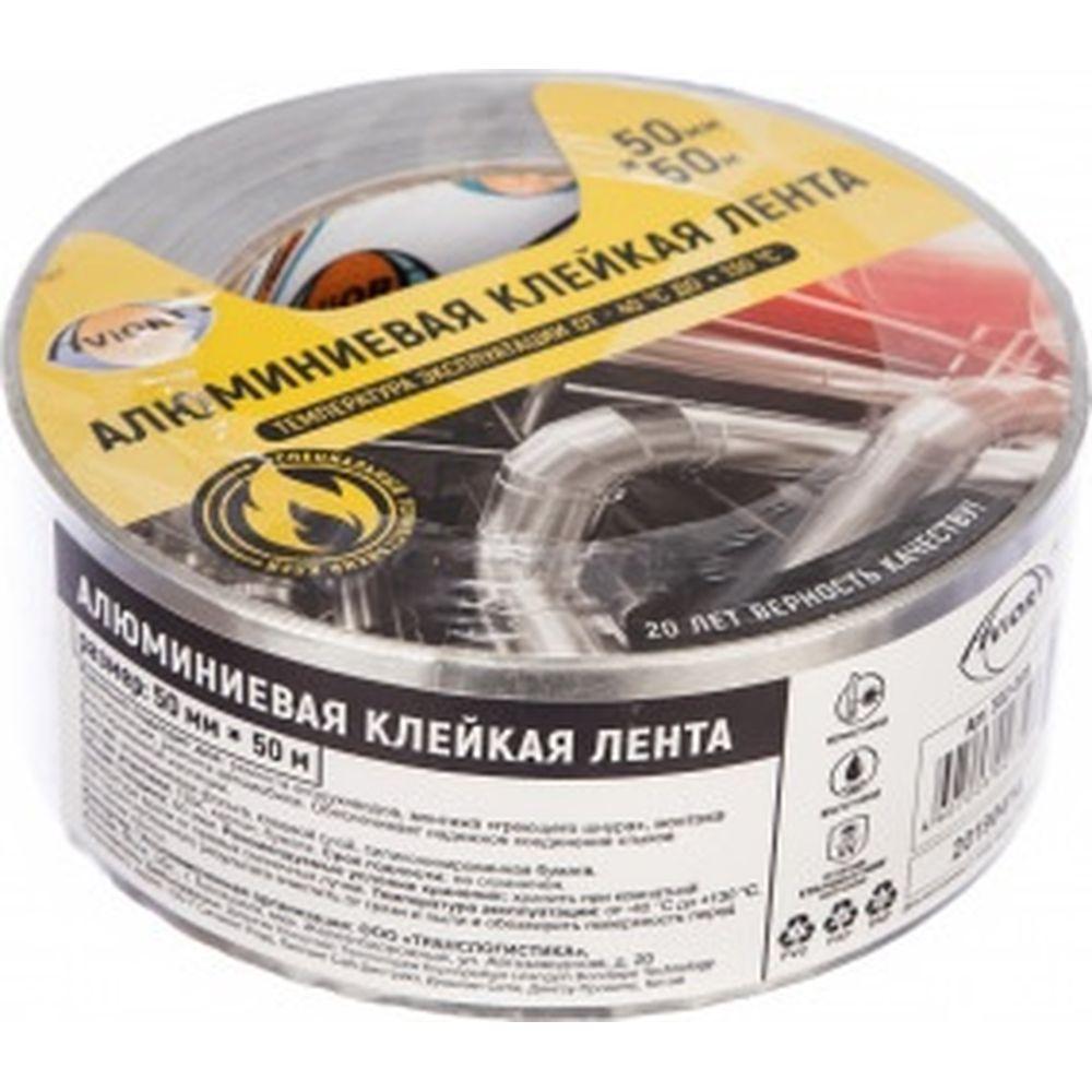 Алюминиевая лента AVIORA DSAF 50ммх50м 302-009