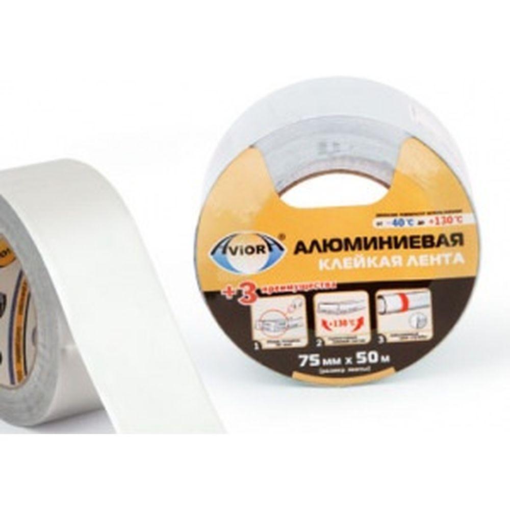 Алюминиевая лента Aviora 75мм*50м*30мкм 302-051