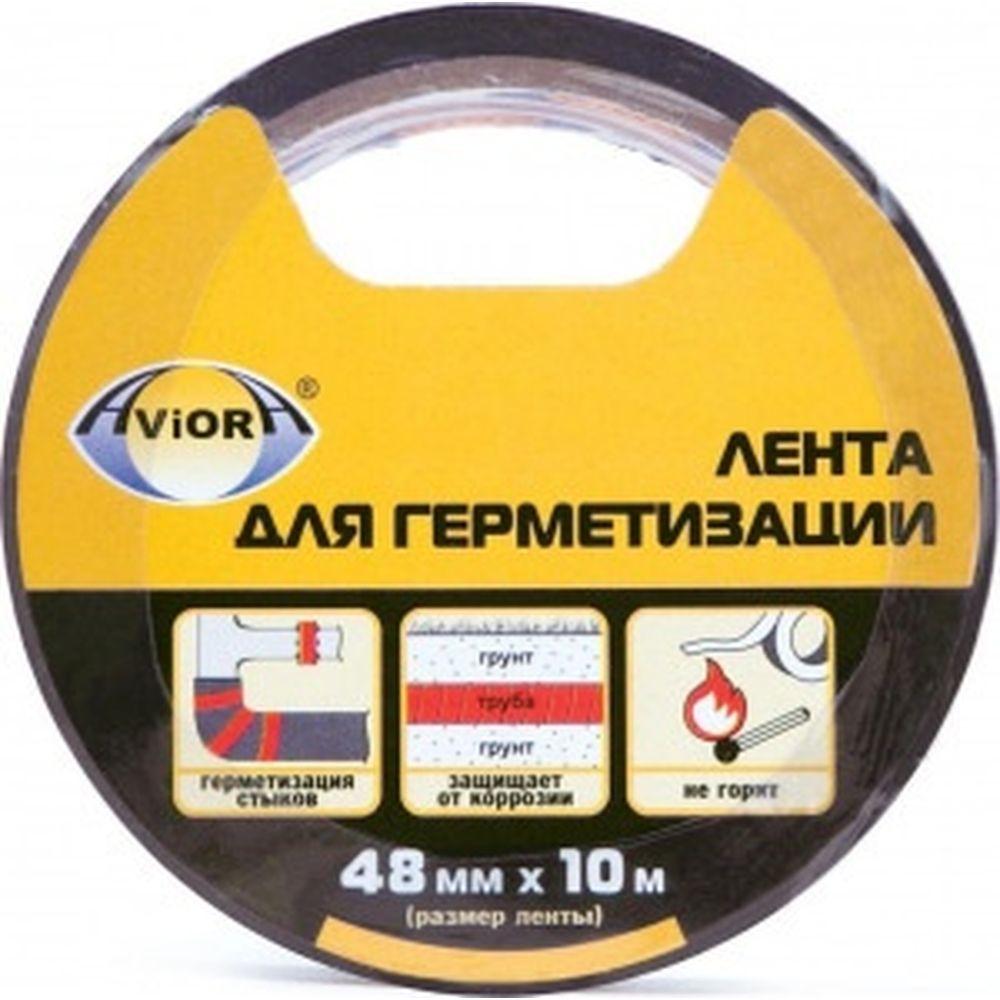 Клейкая лента для герметизации Aviora 48 мм х 10 м черная 302-194