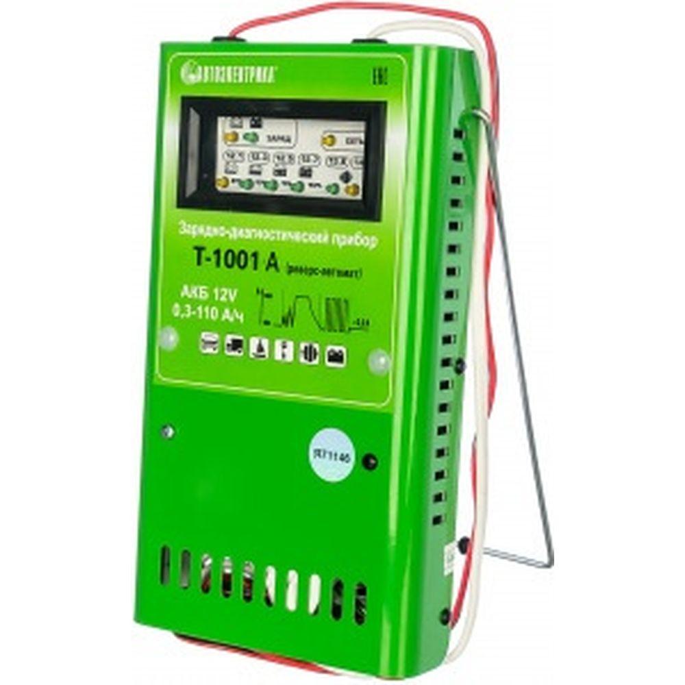 Зарядное устройство АВТОЭЛЕКТРИКА Т-1001АР