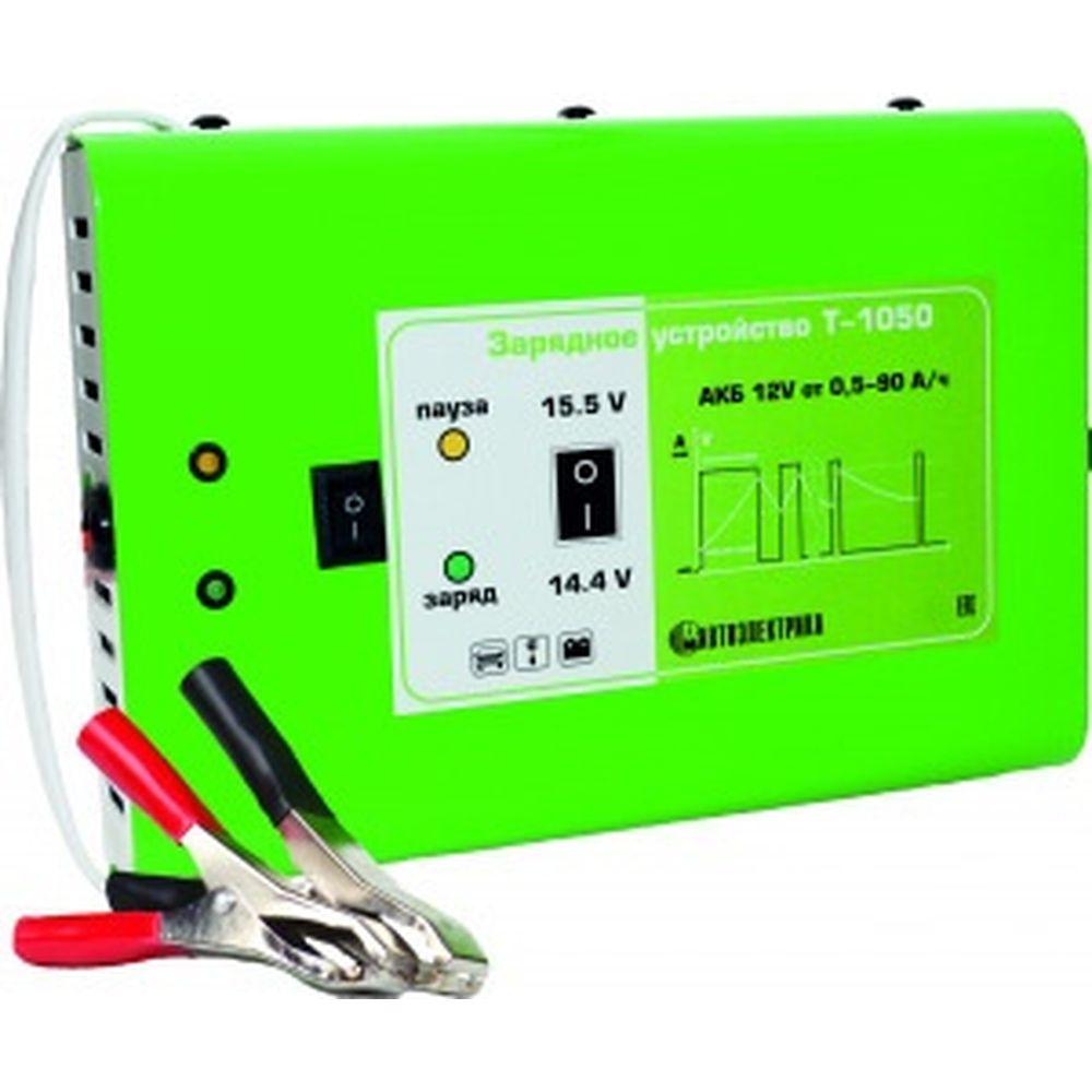 Зарядное устройство АВТОЭЛЕКТРИКА Т-1050