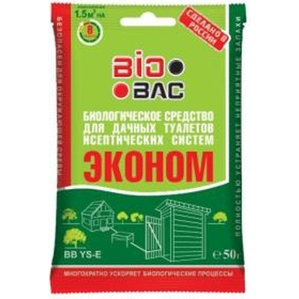 Биологическое средство для дачных туалетов и септических систем БиоБак BB-YSE