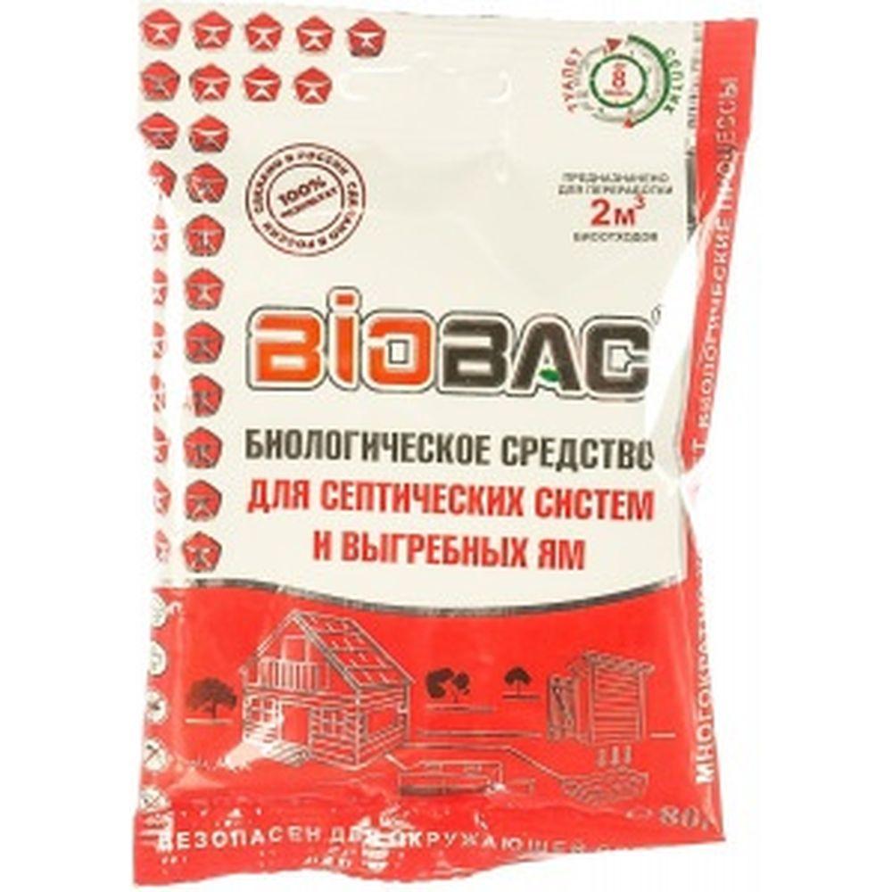 Биологическое средство для выгребных ям и септиков БиоБак BB-YS45