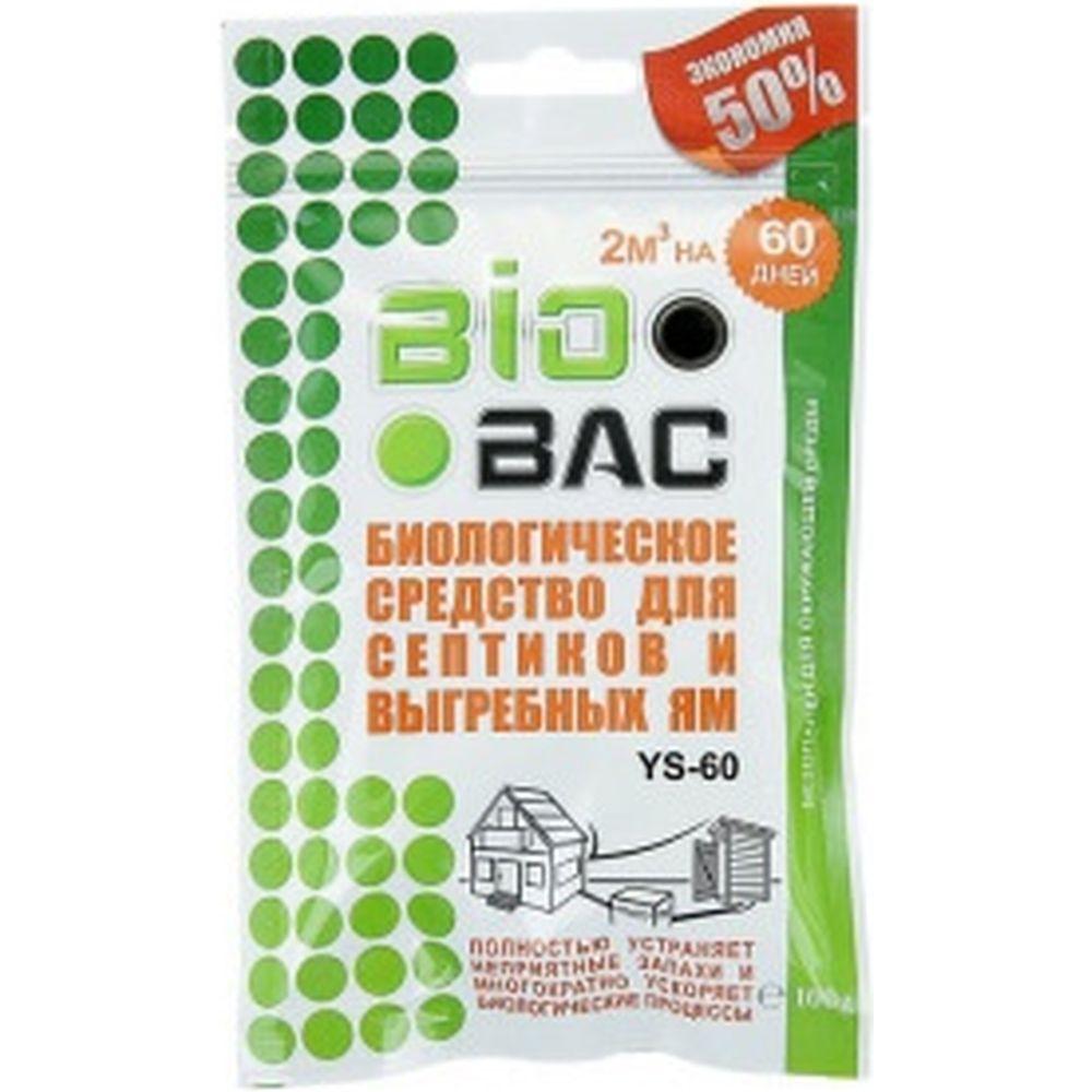 Биологическое средство для выгребных ям и септиков БиоБак BB-YS60