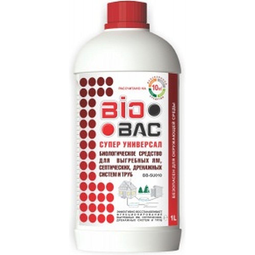 Биологическое средство для выгребных ям БиоБак BB-SU010