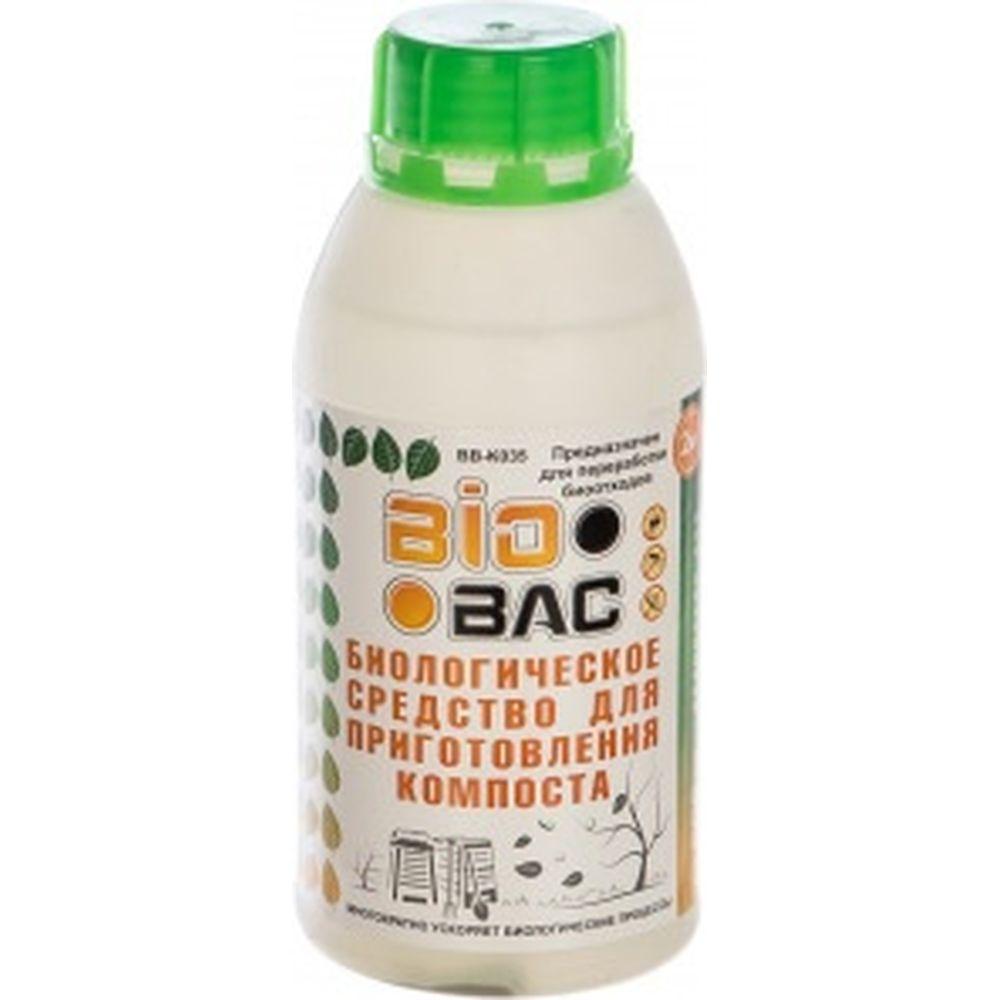 Биологическое средство для приготовления компоста БиоБак BB-K035