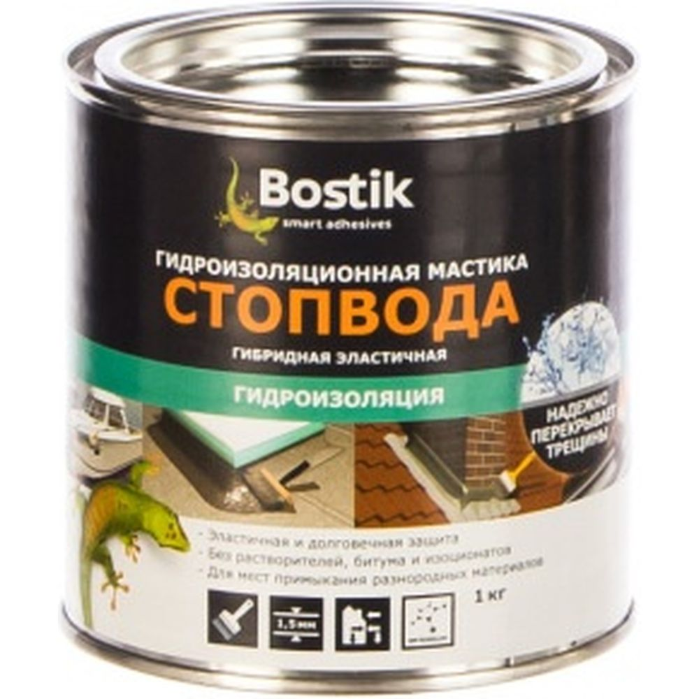 Гидроизоляционная мастика СтопВода Bostik SMP 1 кг 30613151