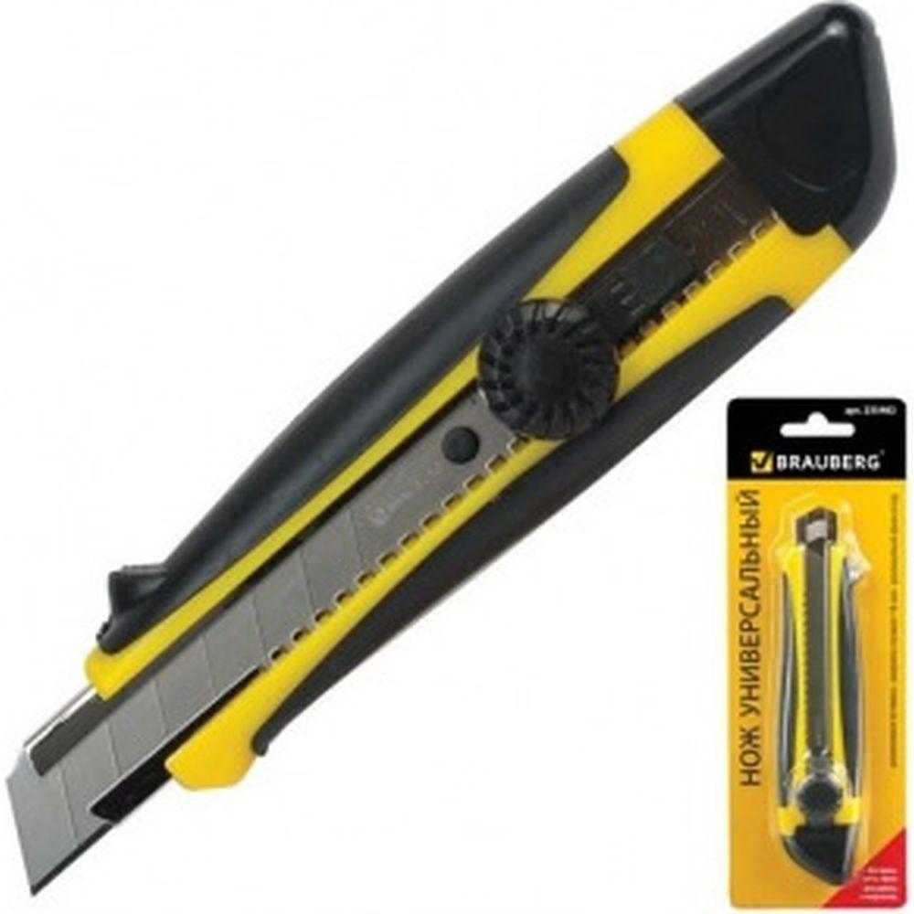 Нож 18 мм, роликовый фиксатор, резиновые вставки, блистер BRAUBERG 235402