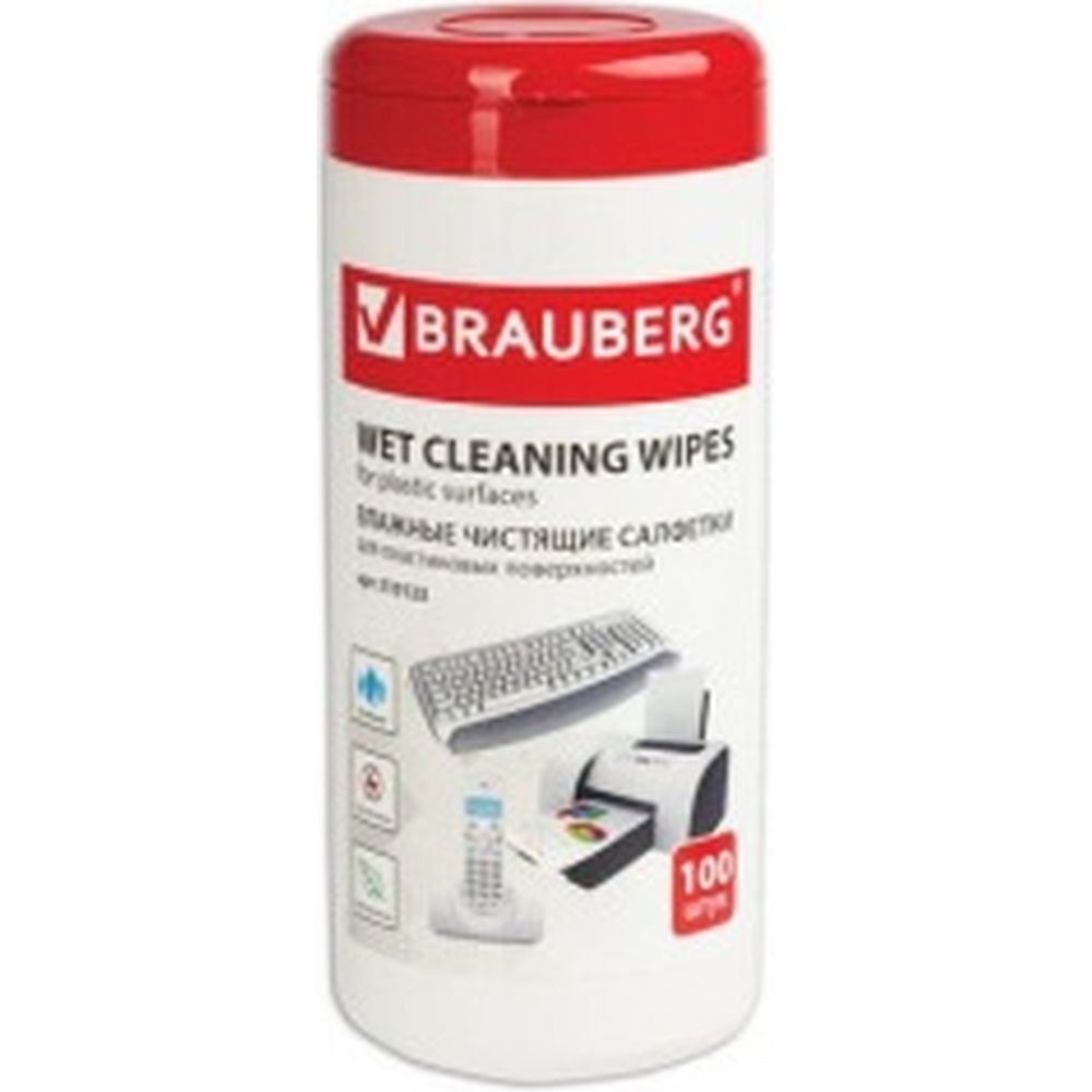 Чистящие салфетки BRAUBERG Power Clean, 100 шт., 510123