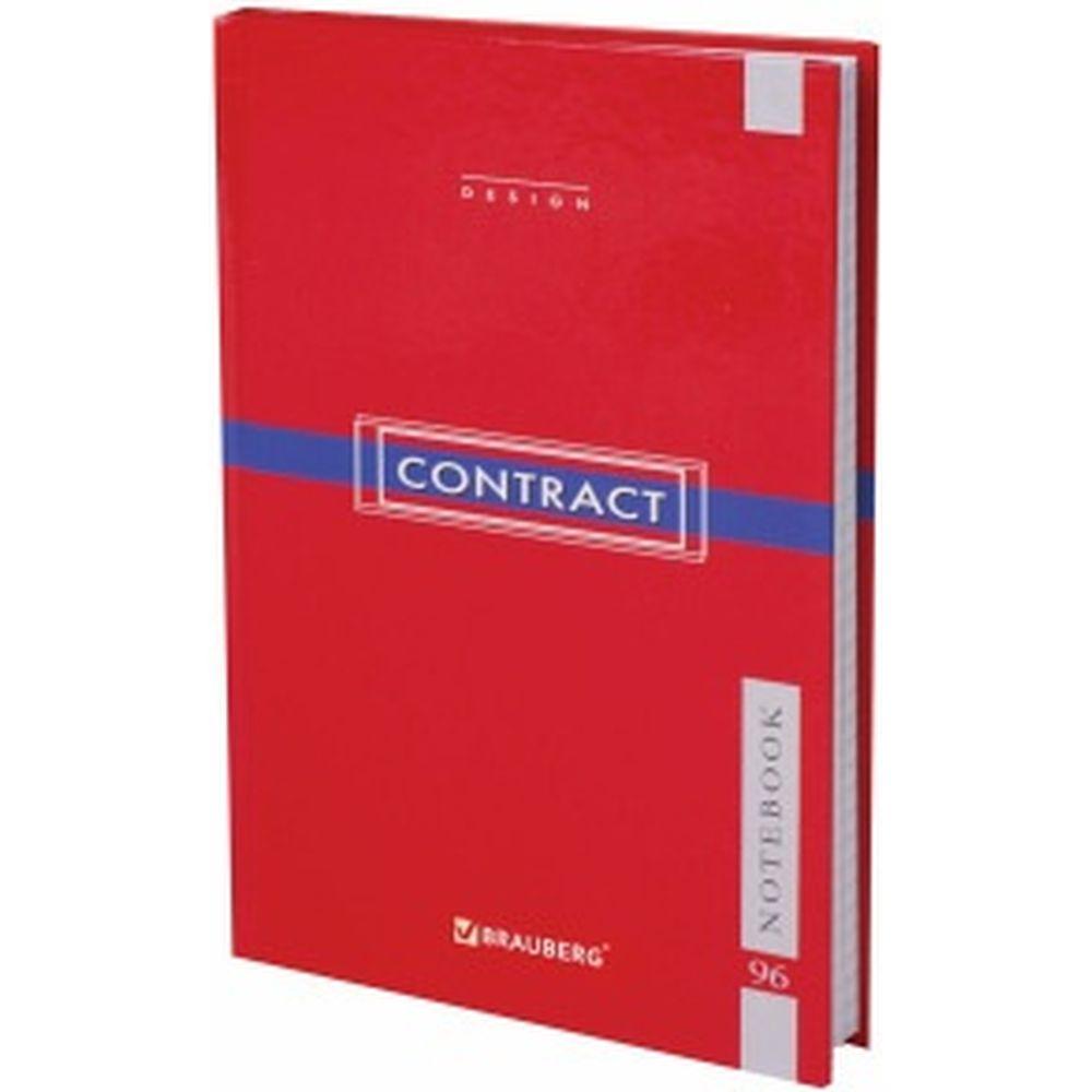Блокнот BRAUBERG Contract А5 135x206 мм, 96 л, твердый переплет, ламинированная обложка, клетка, 121928