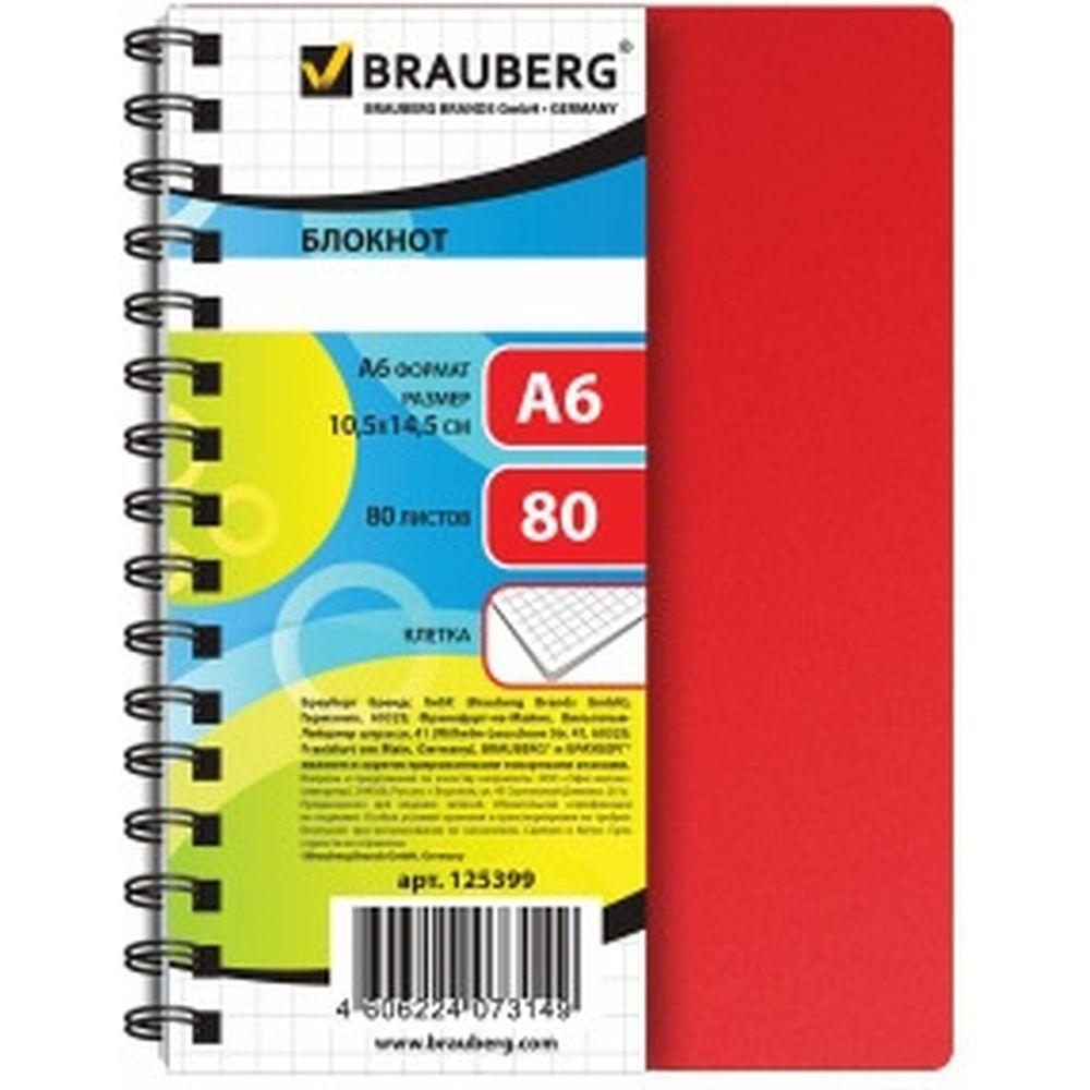 Блокнот BRAUBERG 105 х145 мм, А6, 80л, гребень сбоку, обложка, клетка, Офисный, 125399