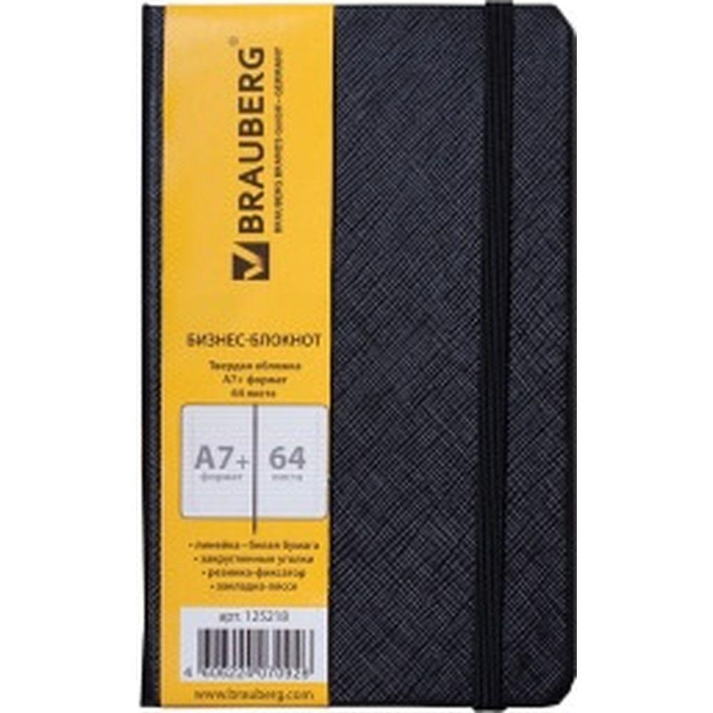 Блокнот BRAUBERG 95 х145 мм, А7+, Select, 64л, зернистый кожзаменитель, резинка, 125218