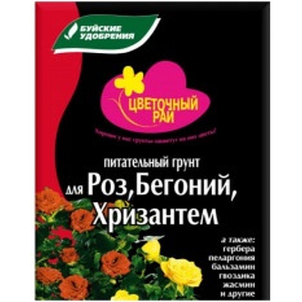 Грунт питательный Цветочный рай для роз, бегоний и хризантем 3 л Буйские Удобрения 431074