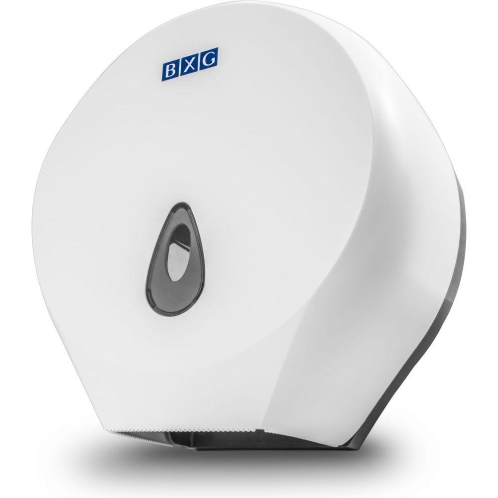 Диспенсер для туалетной бумаги BXG PD-8002 1748786