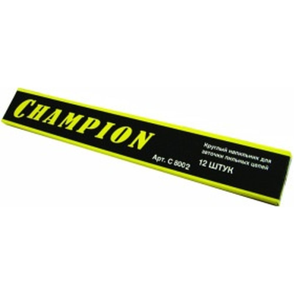 Напильник (4.5 мм; 12 шт.) CHAMPION C8002