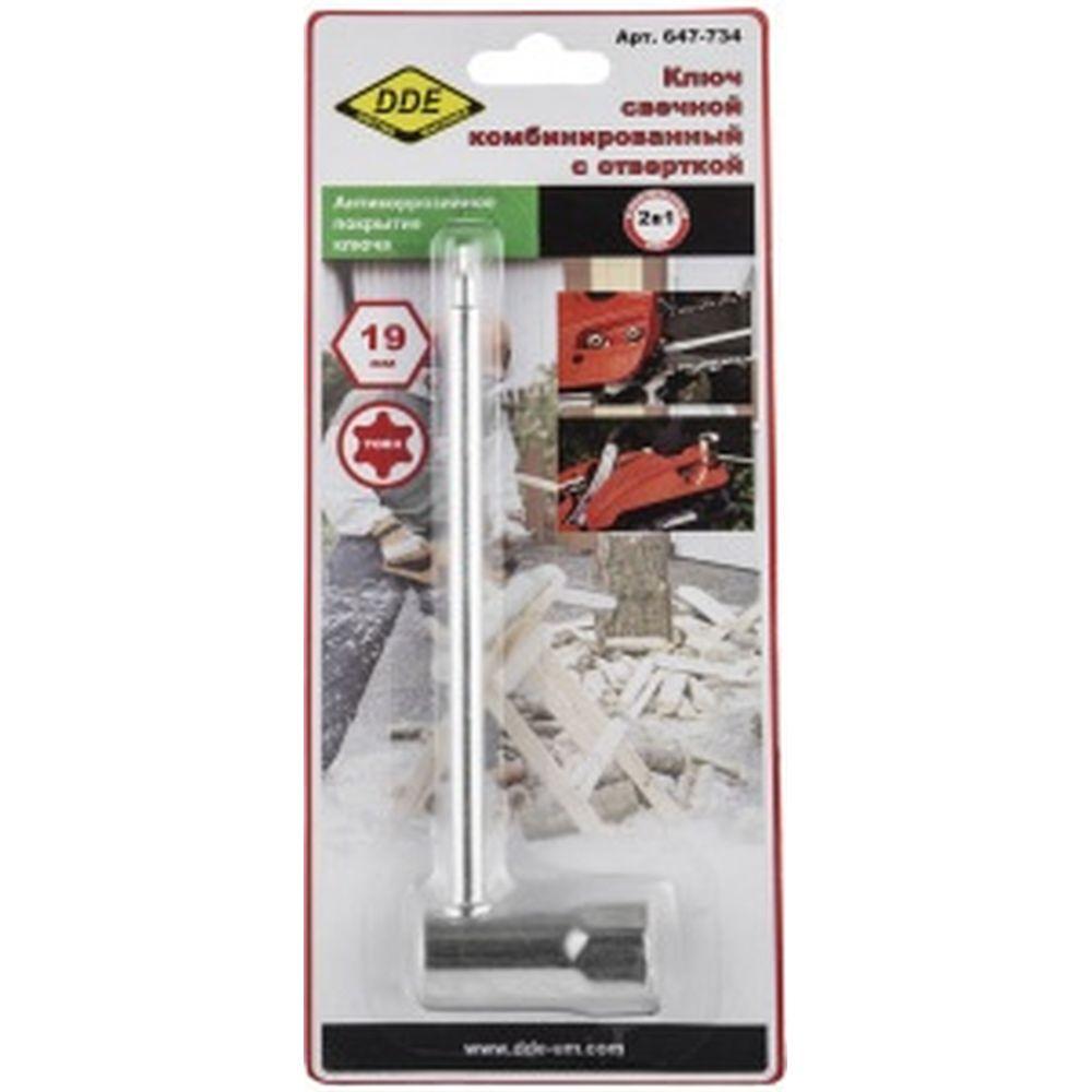 Ключ свечной комбинированный 19 мм,TORX 27 Stihl DDE 647-734