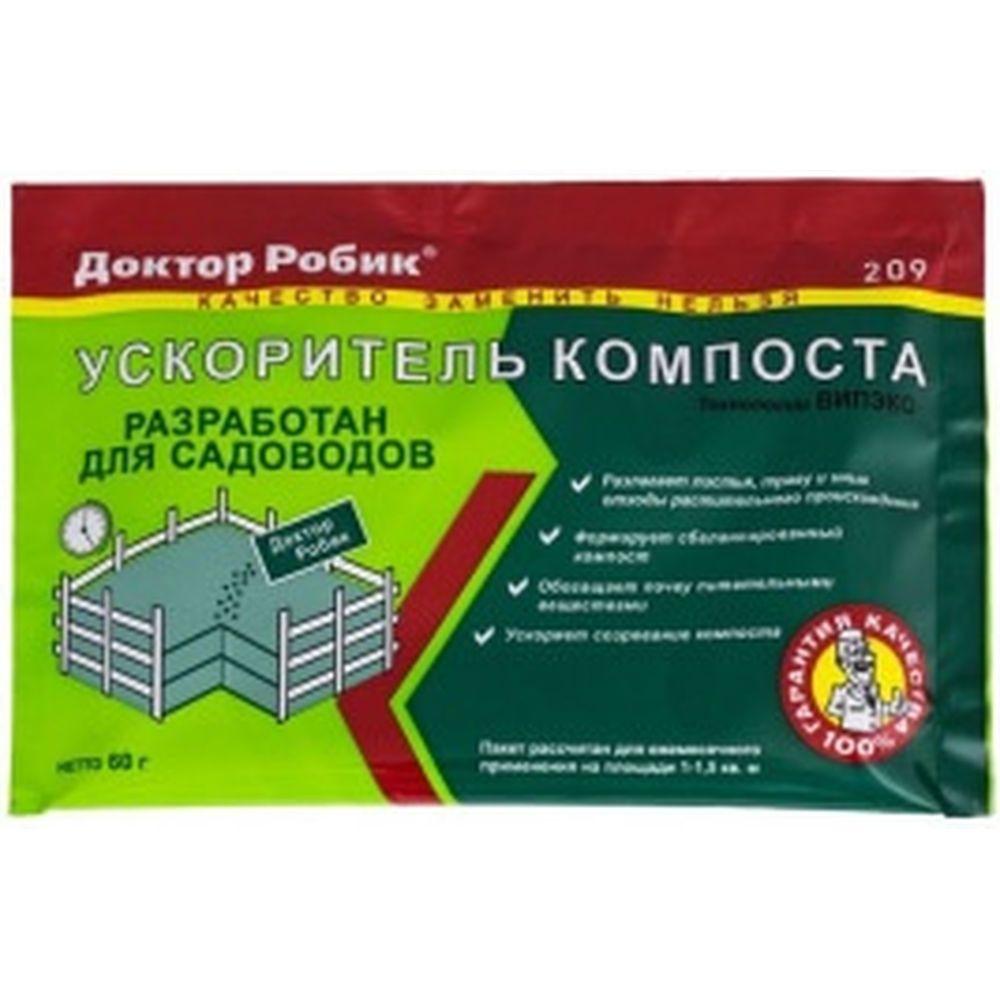Биоактиватор ускоритель компоста Доктор Робик 209