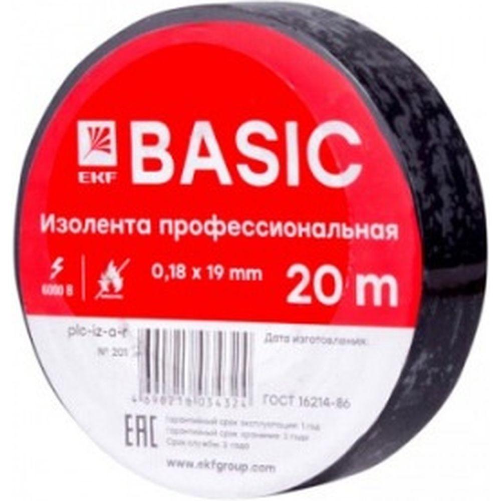 Изолента EKF класс А профессион. 0,18x19мм 20м. черная plc-iz-a-b