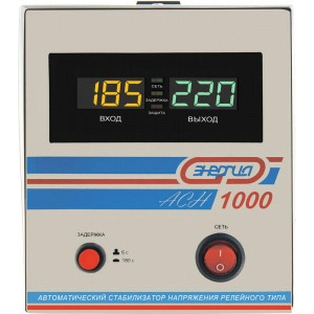 Cтабилизатор с цифровым дисплеем Энергия АСН-1000 Е0101-0124