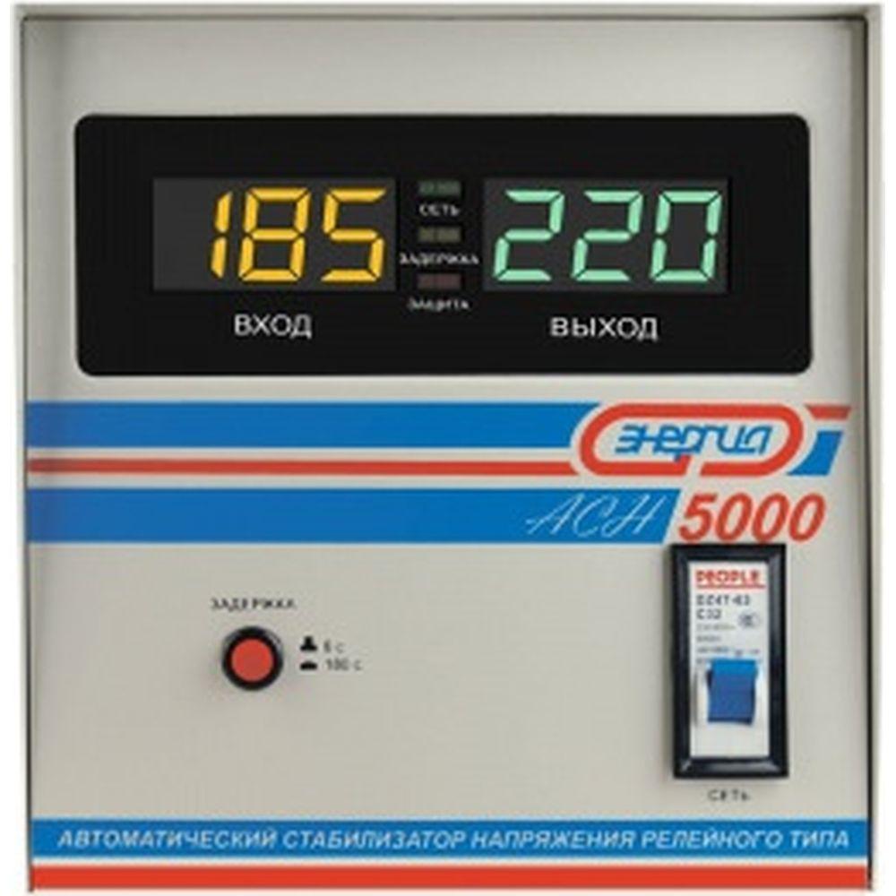 Cтабилизатор с цифровым дисплеем Энергия АСН-5000 Е0101-0114