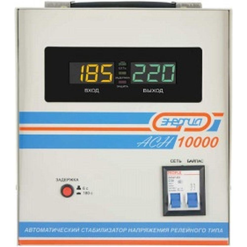 Cтабилизатор с цифровым дисплеем Энергия АСН-10000 Е0101-0121