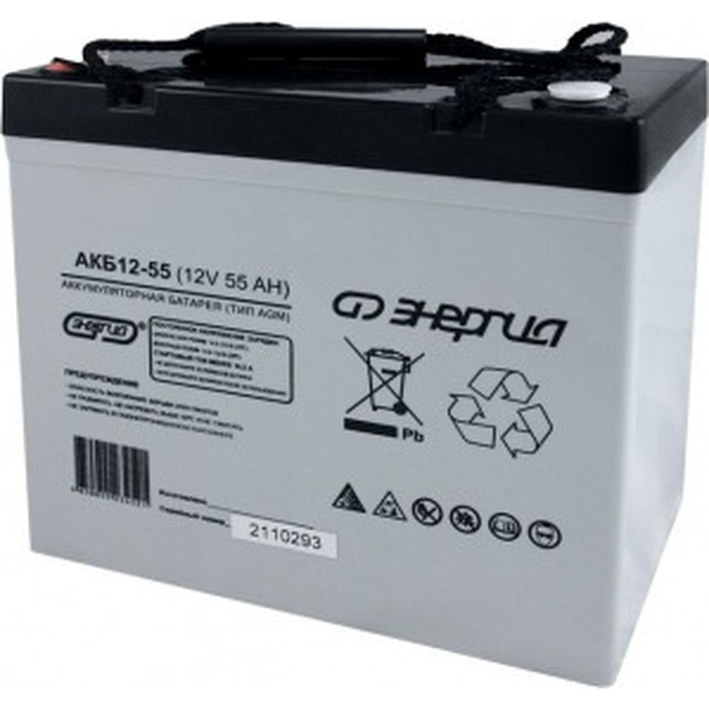 Аккумулятор Энергия АКБ 12-55 Е0201-0020