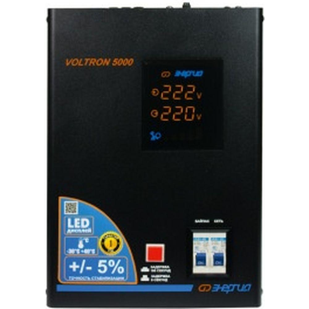 Cтабилизатор Энергия Voltron 5000 5% Е0101-0158