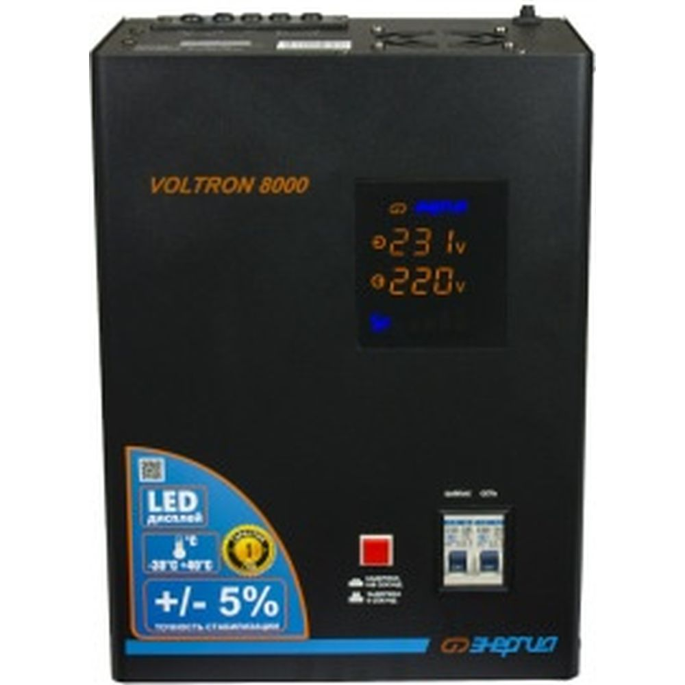 Cтабилизатор Энергия Voltron 8000 5% Е0101-0159