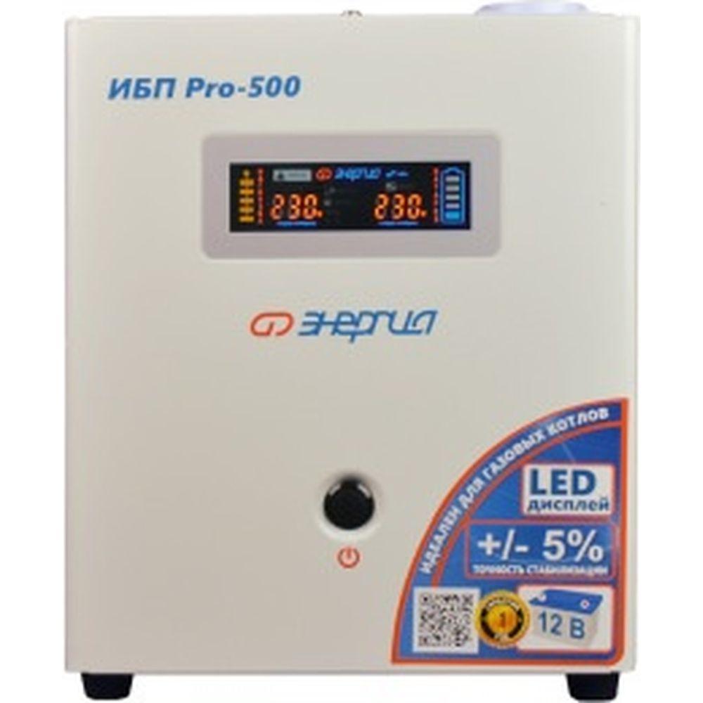 ИБП (блок бесперебойного питания) Энергия Pro-500 12V Е0201-0027